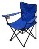 Kempingová skládací židle modrá BARI
