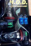 Sada žárovka H8 12V 100W + 2x žárovka T10 zdarma SW