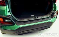 Ochranná krycí lišta zadního nárazníku Hyundai Kona 2017r =>