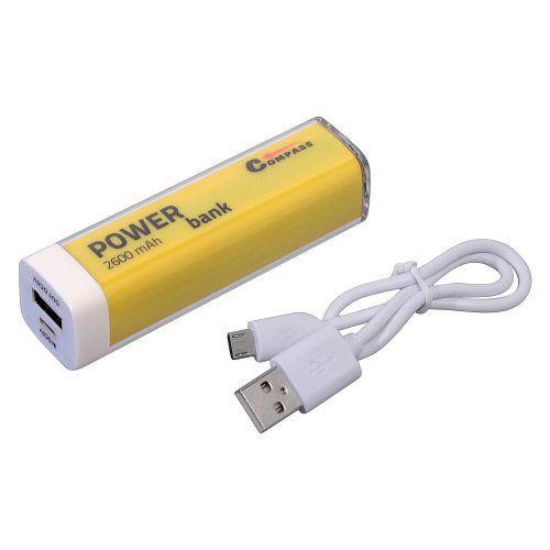 Auto nabíječka s externí baterií 2600mA žlutá + 30cm kabel, Powerbanka