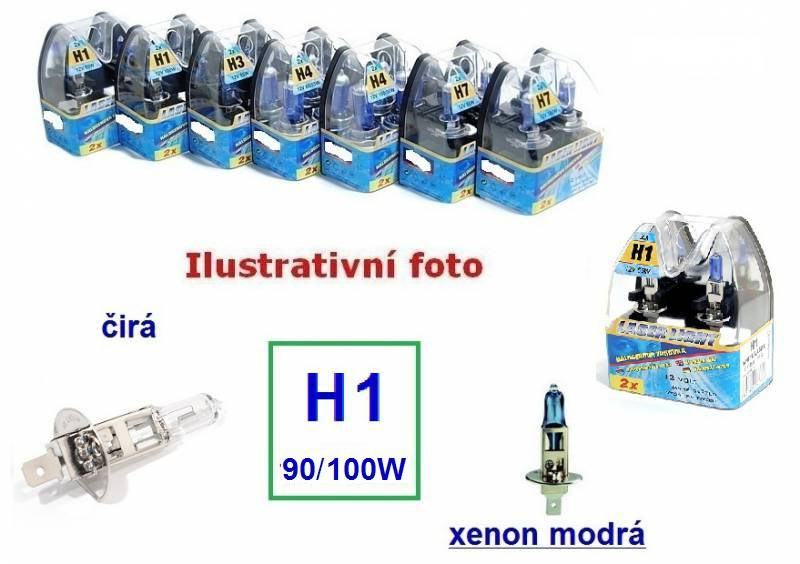 Sada H1 100w